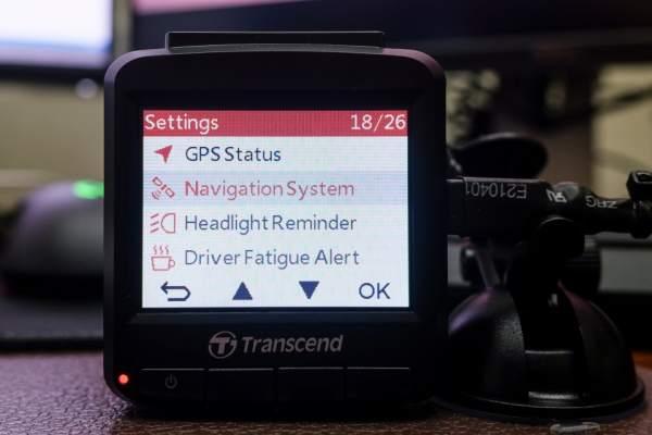 Tính năng điều hướng GPS trên DP230