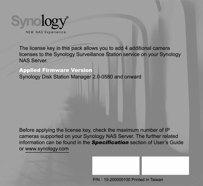 synology license code